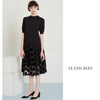 ルシェルブルー(LE CIEL BLEU)のLE CIEL BLEU ルシェルブルー クラシカルドットスカート 水玉(ひざ丈スカート)