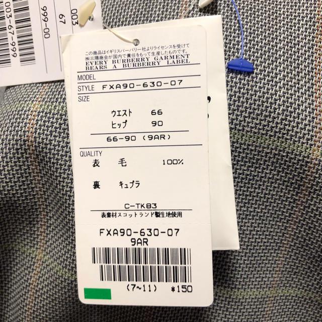 BURBERRY(バーバリー)のバーバリ Burberry セットアップ スーツ チェック ノーカラー グレー レディースのフォーマル/ドレス(スーツ)の商品写真