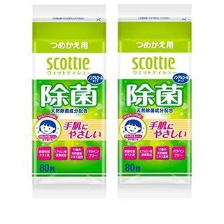 スコッティ ウェットティシュー 除菌 ノンアルコールタイプ 160枚(2p)(アルコールグッズ)