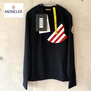 MONCLER - 【新品  2019SS】 モンクレール 1952  スエットシャツ  Sサイズ