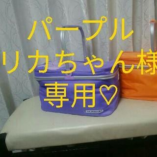 ルクルーゼ(LE CREUSET)のリカちゃん様専用♡ル・クルーゼ保冷バッグ台湾限定 パープル(弁当用品)