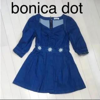 ボニカドット(bonica dot)のbonica dotフラワー刺繍デニムワンピ(ひざ丈ワンピース)