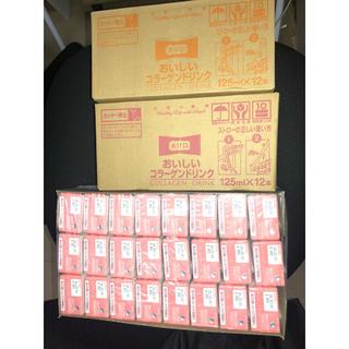 モリナガセイカ(森永製菓)の森永おいしいコラーゲンドリンク ピーチ36本 レモン 12本 計48本(コラーゲン)