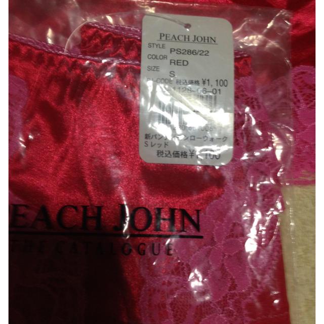 PEACH JOHN(ピーチジョン)のpeach John 情熱的なレッド上下セット 未使用 レディースの下着/アンダーウェア(ブラ&ショーツセット)の商品写真