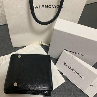 バレンシアガ(Balenciaga)のバレンシアガ BALENCIAGA 財布 美品(折り財布)