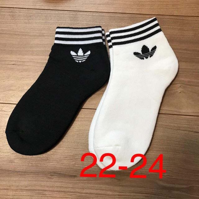 adidas(アディダス)のアディダスオリジナル ソックス 靴下 2足セット 22-24 レディースのレッグウェア(ソックス)の商品写真