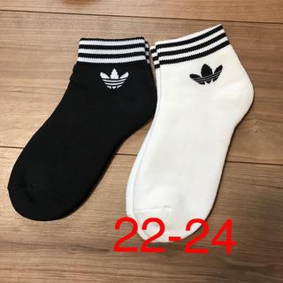 アディダス(adidas)のアディダスオリジナル ソックス 靴下 2足セット 22-24(ソックス)