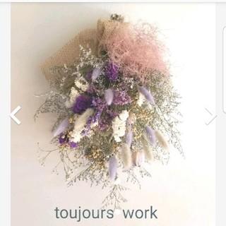 ブーケ風スワッグ◆summer lavender ◇◇◇34cm+10cm(ドライフラワー)