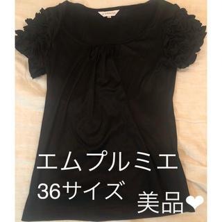 エムプルミエ(M-premier)のタイムセール!エムプルミエ  Tシャツ 【36サイズ】(Tシャツ(半袖/袖なし))