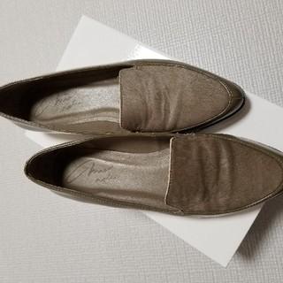 アングリッド(Ungrid)のハラコ ローファー(ローファー/革靴)