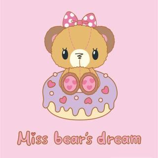 サンリオ(サンリオ)の【新品】Miss bear's dream プレミアム 2WAY クッション(クッション)