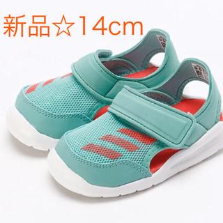 アディダス(adidas)のアディダス サンダル フォルタスイム 14cm(サンダル)