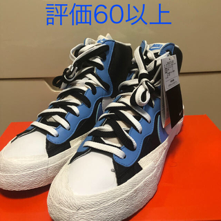 サカイ(sacai)の【28cm】sacai x NIKE BLAZER MID BV0072-001(スニーカー)