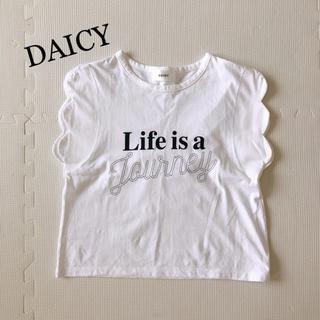 デイシー(deicy)のデイシー♡フリル袖Tシャツ(Tシャツ(半袖/袖なし))