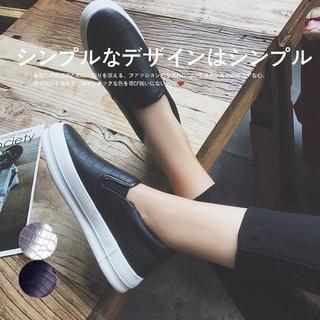 ♥ 靴 シューズ スリッポン スニーカー 厚底 スニーカー 合皮 可愛い(スニーカー)