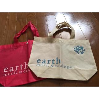 アースミュージックアンドエコロジー(earth music & ecology)のアースミュージックアンドエコロジー ショッパー2枚セット(ショップ袋)