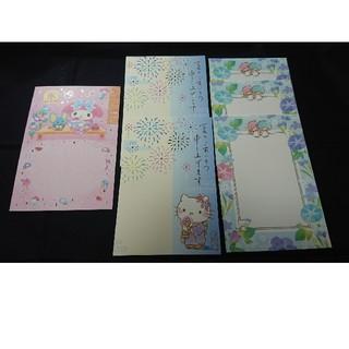 サンリオ(サンリオ)のサンリオキャラクター ポストカードセット(使用済み切手/官製はがき)
