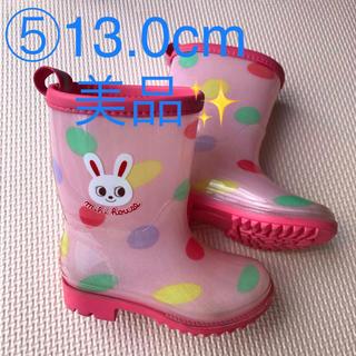 ミキハウス(mikihouse)のミキハウス 13cm 長靴 レインブーツ 女の子(長靴/レインシューズ)