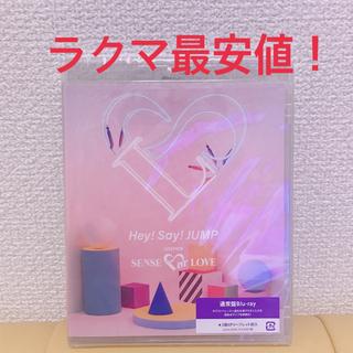 ヘイセイジャンプ(Hey! Say! JUMP)の【新品未開封】SENSE or LOVE♡限定出品!値下げ不可!(ミュージック)