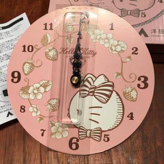 ハローキティ(ハローキティ)のハローキティ 時計(置時計)