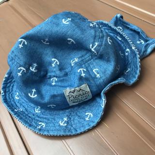 アカチャンホンポ(アカチャンホンポ)の赤ちゃん本舗 帽子 44㌢(帽子)