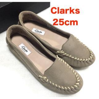 クラークス(Clarks)の【SALE】新品 クラークス スリッポン 25cm シングルヌバック【訳あり】(スリッポン/モカシン)