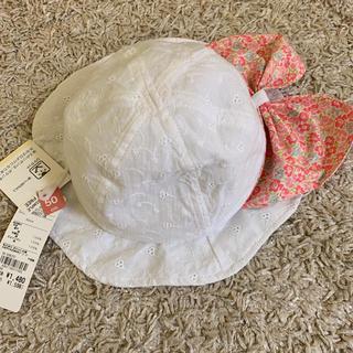 アカチャンホンポ(アカチャンホンポ)のベビー帽子 50cm(帽子)