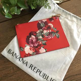 バナナリパブリック(Banana Republic)のバナリパポーチ  ❤️ラストサマーセール❤️(クラッチバッグ)