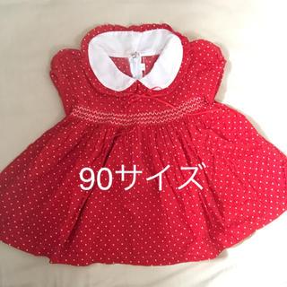 グリモワール(Grimoire)のヴィンテージ子供服 ワンピース 90サイズ(ワンピース)
