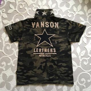 バンソン(VANSON)のバンソン 迷彩 ポロシャツ(ポロシャツ)