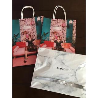 フランフラン(Francfranc)のフランフラン プレゼント袋 ショップ袋2枚セット (ショップ袋)