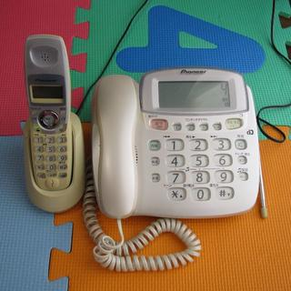 Pioneer - パイオニアコードレス電話機 中古品