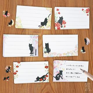 クロネコと藤や桜の和のお花シリーズ2♪名刺サイズのメッセージカード72枚(カード/レター/ラッピング)