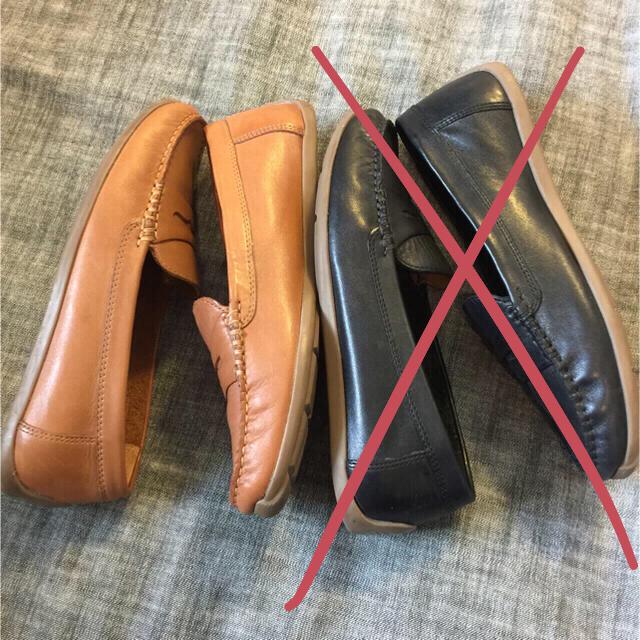 Clarks(クラークス)の  Clarks  クラークス ローファー  23.5cm  キャメル色 レディースの靴/シューズ(ローファー/革靴)の商品写真