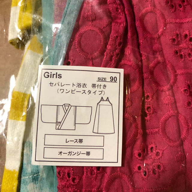 ampersand(アンパサンド)のアンパサン浴衣 キッズ/ベビー/マタニティのキッズ服 女の子用(90cm~)(甚平/浴衣)の商品写真