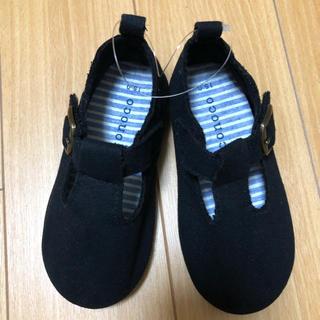 repetto - 子供 靴 シューズ 15センチ バレエシューズ 黒 スエード調