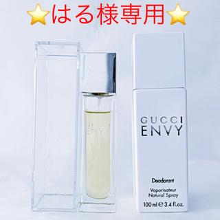 グッチ(Gucci)の⭐︎はる様専用⭐︎GUCCI エンヴィ 2点セット(制汗/デオドラント剤)