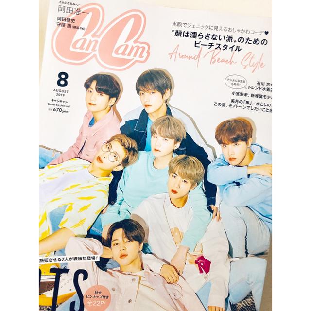 防弾少年団(BTS)(ボウダンショウネンダン)のcamcan8月号 通常号 BTS エンタメ/ホビーの雑誌(ファッション)の商品写真