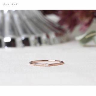 オレフィーチェ   ジェマリング 最終価格(リング(指輪))