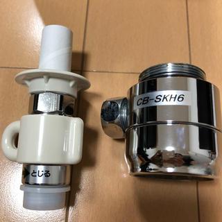 パナソニック(Panasonic)の分岐水栓 CB-SKH6(食器洗い機/乾燥機)