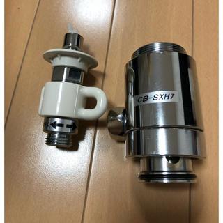 パナソニック(Panasonic)の分岐水栓、CB-SXH7(食器洗い機/乾燥機)