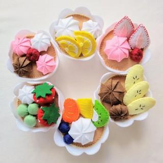 トマトちゃん様専用ページ☆フェルトおままごと☆フルーツたっぷりカップケーキ(その他)