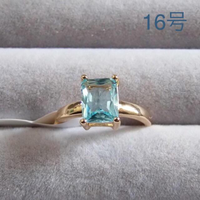 16号 イミテーション ブルートパーズ風スクエアリング レディースのアクセサリー(リング(指輪))の商品写真