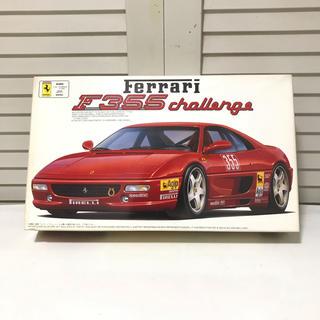 フェラーリ(Ferrari)のフジミ フェラーリ F355 チャレンジ 1/24 Ferrari プラモデル(模型/プラモデル)