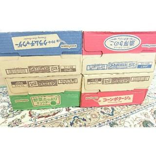 サッポロ(サッポロ)のじっくりコトコト詰め合わせ 計24個(インスタント食品)