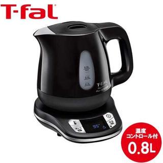 T-fal - ティファール 電子ケトル 黒 温度設定あり。新品未開封。