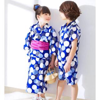 エフオーキッズ(F.O.KIDS)のアプレレクール 浴衣 ドット ネイビー ワンピース 帯 ツーピース(甚平/浴衣)