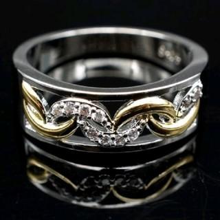波彫りデザインのお洒落デザインリング20号(リング(指輪))
