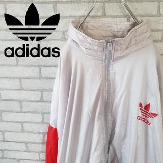アディダス(adidas)の希少 ヴィンテージ 超オーバーサイズ  アディダス 90s ナイロンジャケット(ナイロンジャケット)