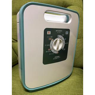 ミツビシ(三菱)の【MITSUBISHI】三菱 ふとん乾燥機 布団乾燥機 ストロングアレルパンチ(衣類乾燥機)